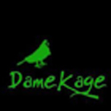 view damekage's profile